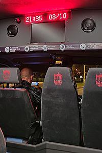 На ВДНХ, мой ангел-водитель электробуса помог полюбоваться на подсветку фонтана Золотой колос